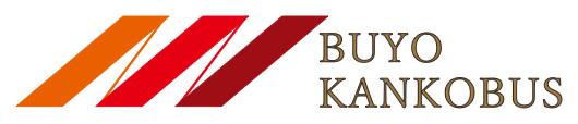 武陽観光バス株式会社~埼玉県内や群馬県伊勢崎市からのバス旅ならおまかせください~